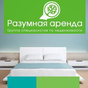 Аренда квартир и офисов Ракитного