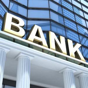 Банки Ракитного