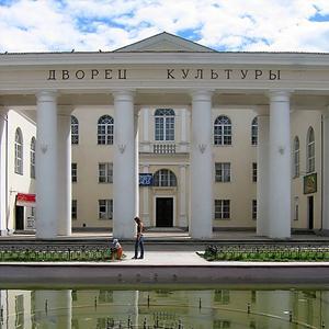 Дворцы и дома культуры Ракитного