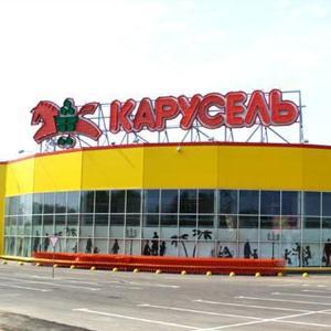 Гипермаркеты Ракитного