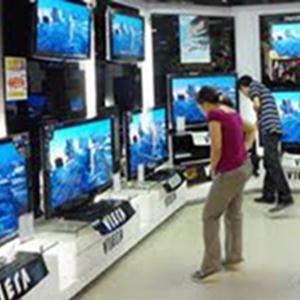 Магазины электроники Ракитного