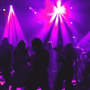 Ночные клубы Ракитного
