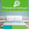 Аренда квартир и офисов в Ракитном