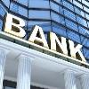 Банки в Ракитном