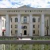 Дворцы и дома культуры в Ракитном