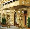 Гостиницы в Ракитном