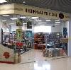 Книжные магазины в Ракитном