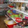 Магазины хозтоваров в Ракитном