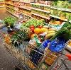 Магазины продуктов в Ракитном