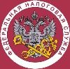 Налоговые инспекции, службы в Ракитном