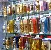 Парфюмерные магазины в Ракитном