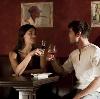 Рестораны, кафе, бары в Ракитном