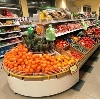 Супермаркеты в Ракитном