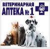 Ветеринарные аптеки в Ракитном