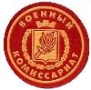 Военкоматы, комиссариаты в Ракитном