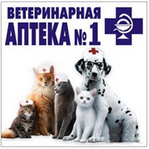 Ветеринарные аптеки Ракитного