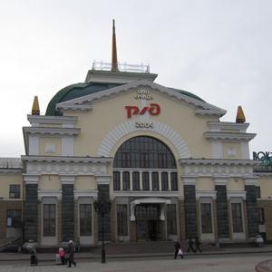 Железнодорожные вокзалы Ракитного